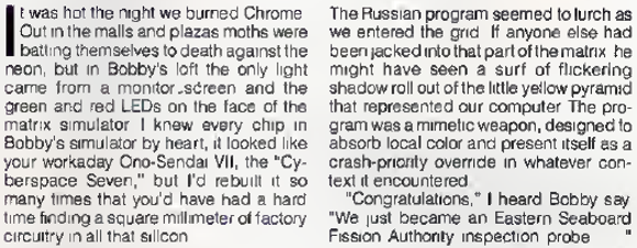 Detail of page 72 of Omni magazine July 1982, showing the first sentences of William Gibson's short story 'Burning Chrome' (1982)