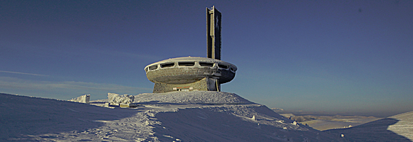 The Buzludzha monument photographed by Timothy Allen