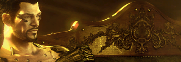 Detail of opening splash screen of Deus Ex: Humn Revolution