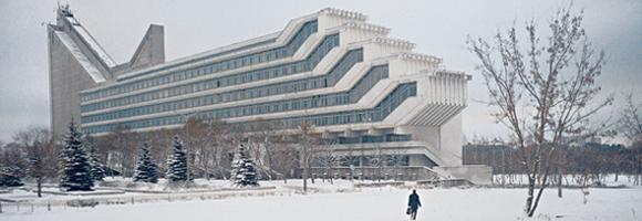 Technology Institiute, Minsk
